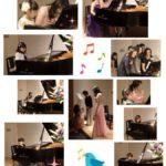 第1回 奏コンサートin横浜<感想>