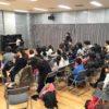 初弾会 in 安芸区民文化センター