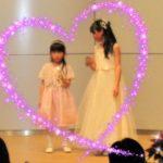 奏クリスマスコンサート2018 in 安芸区民文化センター